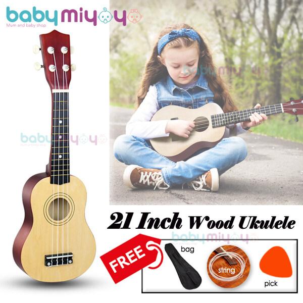 BaBy MiyOyO 21 inch Wood Ukulele with Bags 21 Inch Rosewood Right Handed Ukulele Music Instrument Small Guitar Natural Wood Set Malaysia