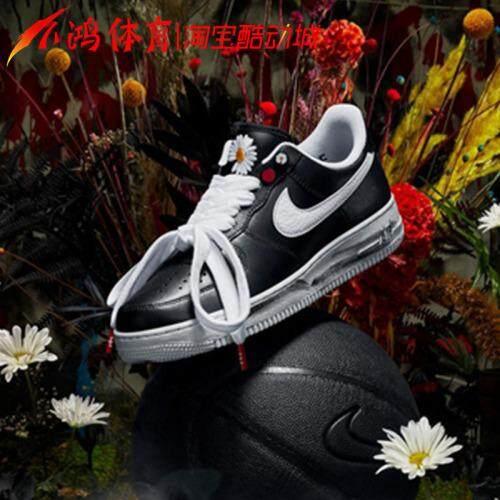 Nike_x_PEACEMINUSONE_GD_AF1 Joint Scratch AQ3692-001