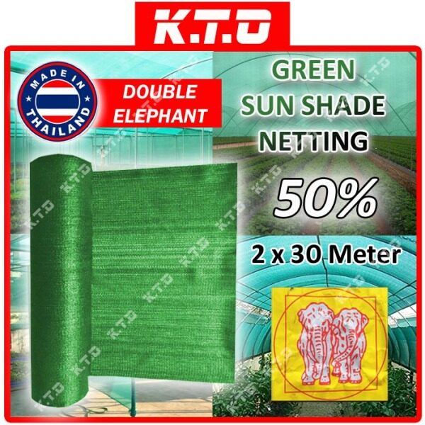 DOUBLE ELEPHANT NET MADE IN THAILAND 2METER x 30METER GREEN SUN SHADE HIGH QUALITY NETTING UV RESISTANT SHADING GREENHOUSE GARDEN SUNBLOCK CLOTH NET 50% 70% 90% / Jaring Hijau Pertanian