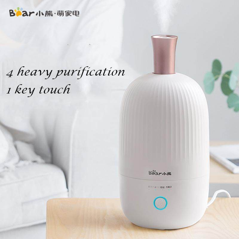 LAHOME Bear JSQ-B20L1 Humidifier Home Mute Negative Ion Purification Bedroom Office Humidifier 2L Singapore