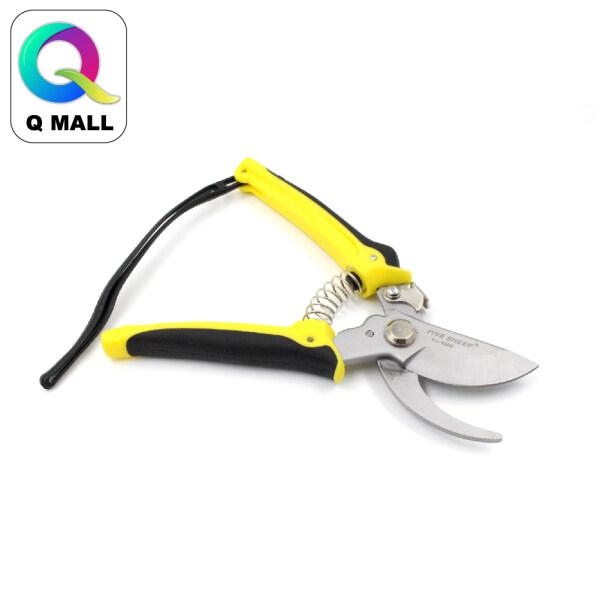 "Five Sheep Tools Strong Multi-Function Scissors Pruning Shear 8""/200mm (FJ-1058)"