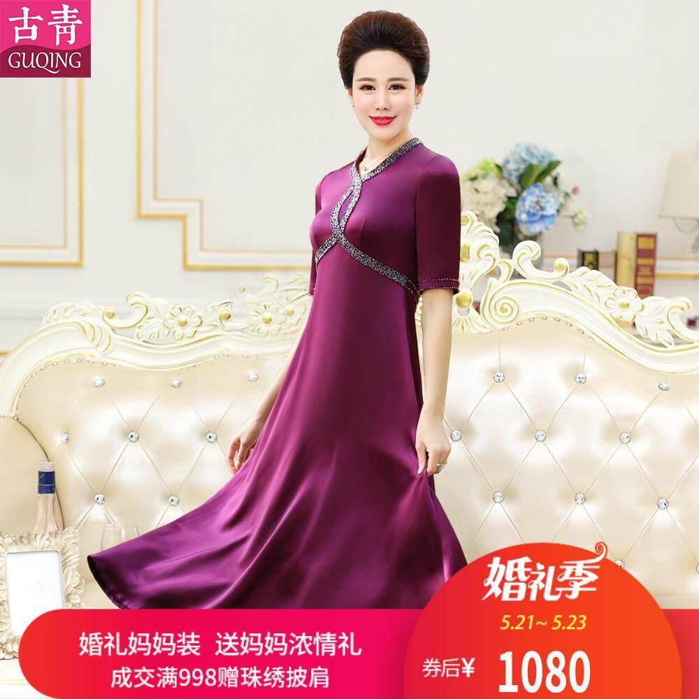 95b2a840228 Ancient Greenish Blue New Style Wedding Banquet Formal Dress Your Gas  Purple Host yan hui zhuang