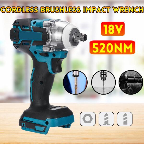 520N.M 18V Cordless Brushless Impact Wrench Screwdriver Stepless Speed Change Switch For 18V Makita Battery -