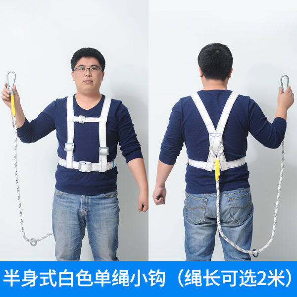 Aerial work safety belt outdoor construction safety belt full body five-point European-style air conditioning installation safety rope electrician belt