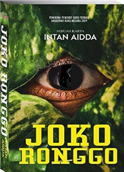 (MPH) Joko Ronggo: ISBN:9789672902072:By (Author):INTAN AIDDA Malaysia