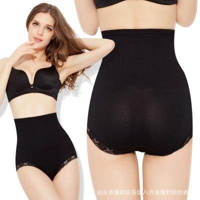0a7302af0 READY STOCK (2pcs) Japan EIEASYDIA Munafie High Waist Tummy Control Body  Shaper Slimming Panty