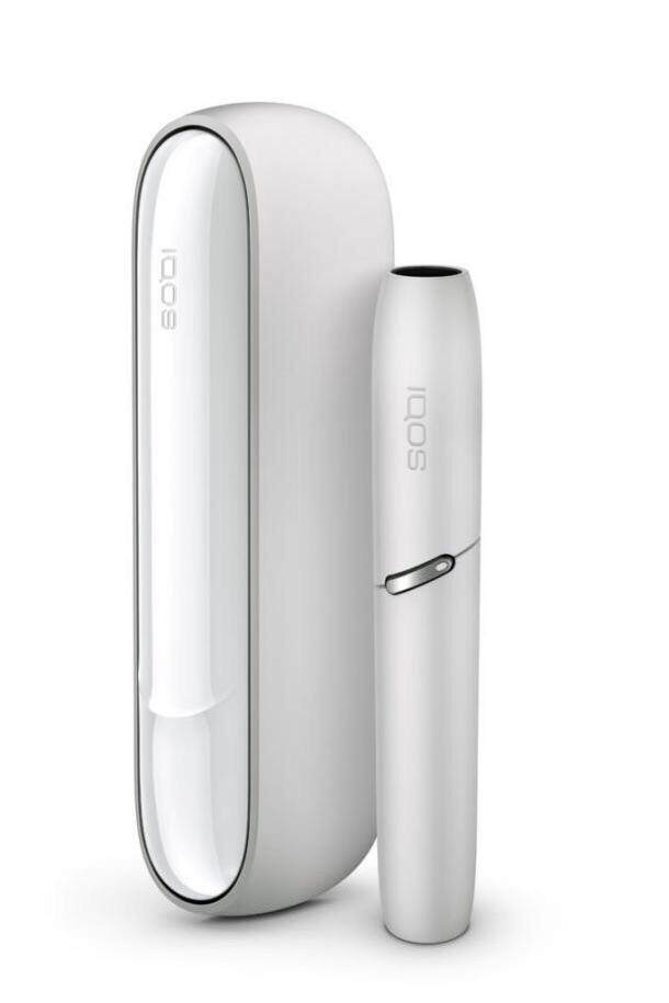 Ready Stock Iqos 3.0 By Edevice Traders.