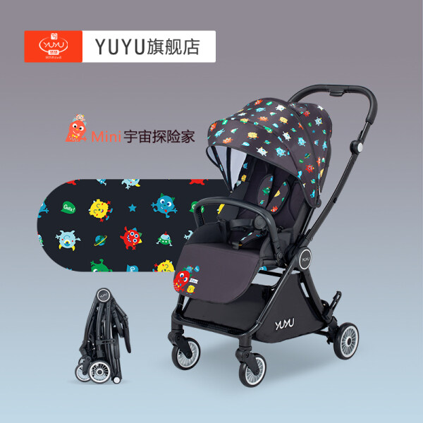[618] pre-sale YUYU can sit high landscape of portable two-way automatic BB car can lay folding stroller Singapore
