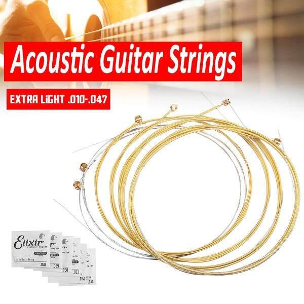 6 Dây Đàn Guitar Acoustic Siêu Mỏng Thêm 11002 Ánh Sáng. 010-.047 Đồng Bằng Đồng