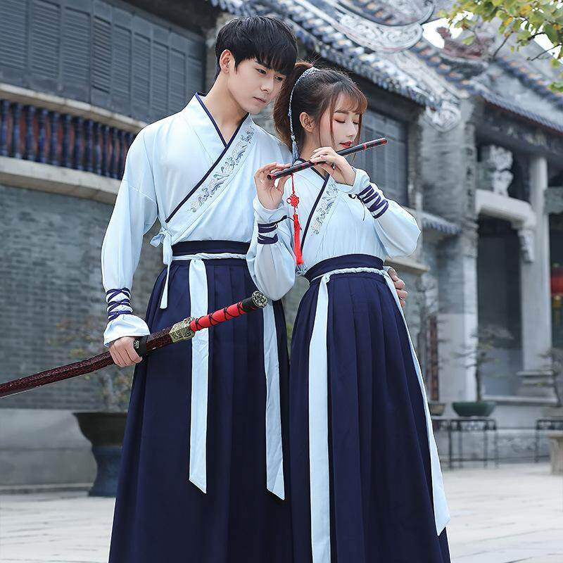 Original Traditional Hanfu Embroidered Cross From Skirt Daily Martial Arts Wind Couple Matching Cp A Group Service Costume