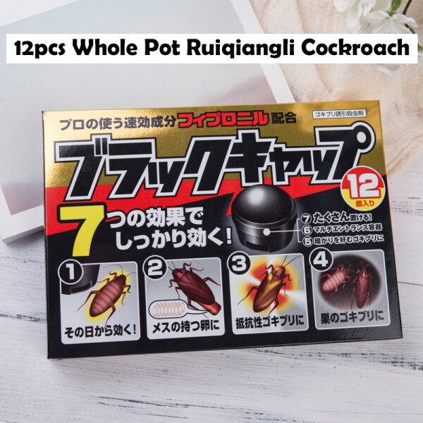 12pcs Whole Pot Ruiqiangli Cockroach Japanese Little Black Hat Cockroach Medicine a Nest End Household Kitchen Artifact Big And Small Kill Powerful Cockroach Killer Non-toxic Safe
