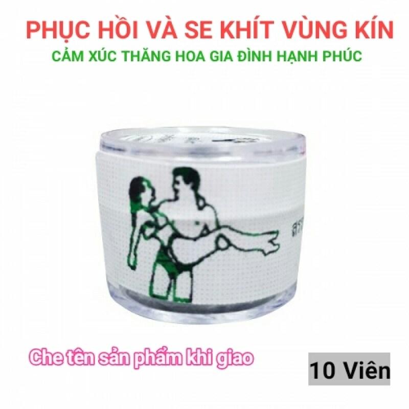 Combo hộp Đặt se khít phụ khoa của Thái Lan (1 hộp 10 viên) ( Kha-nh LINH )