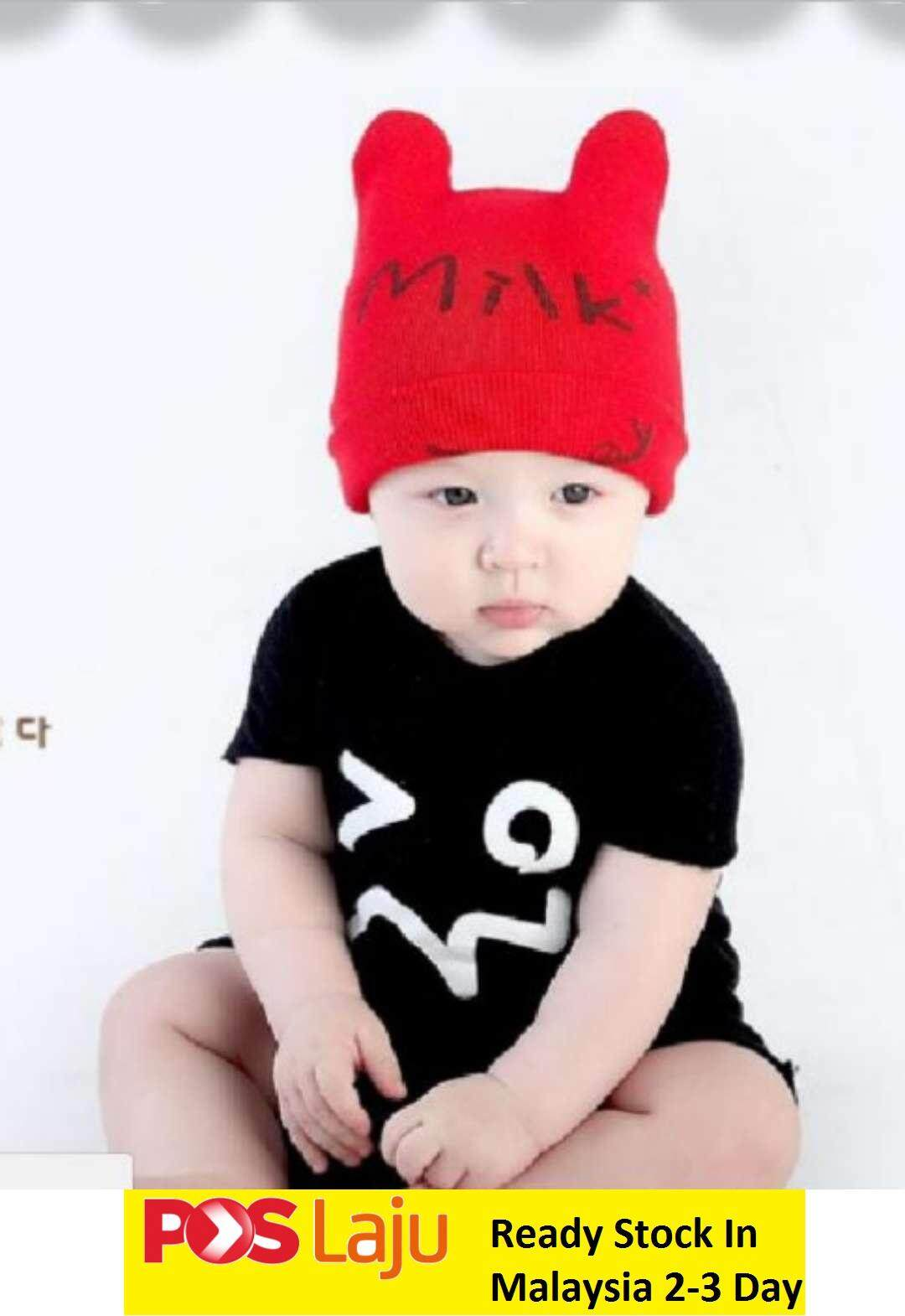 d293195fa68 Baby Boys  Accessories - Hats   Caps - Buy Baby Boys  Accessories ...