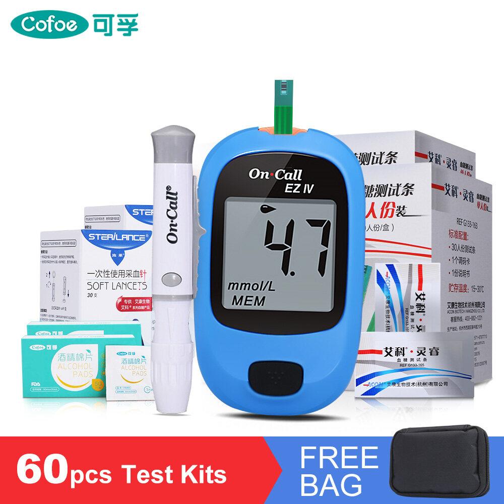 Aike Lingrui Blood Glucose Meter with 60pcs Test Strips FREE 60pcs Needles &100pcs wipe swabs Sugar Monitor Test Kits for Diabetes Health