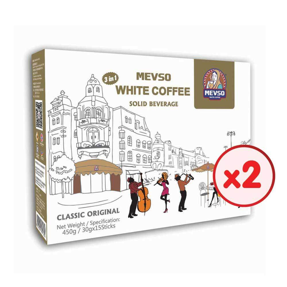 MEVSO 3 in 1 White Coffee - Classic (30g x 15 Sticks x 2 Boxes)