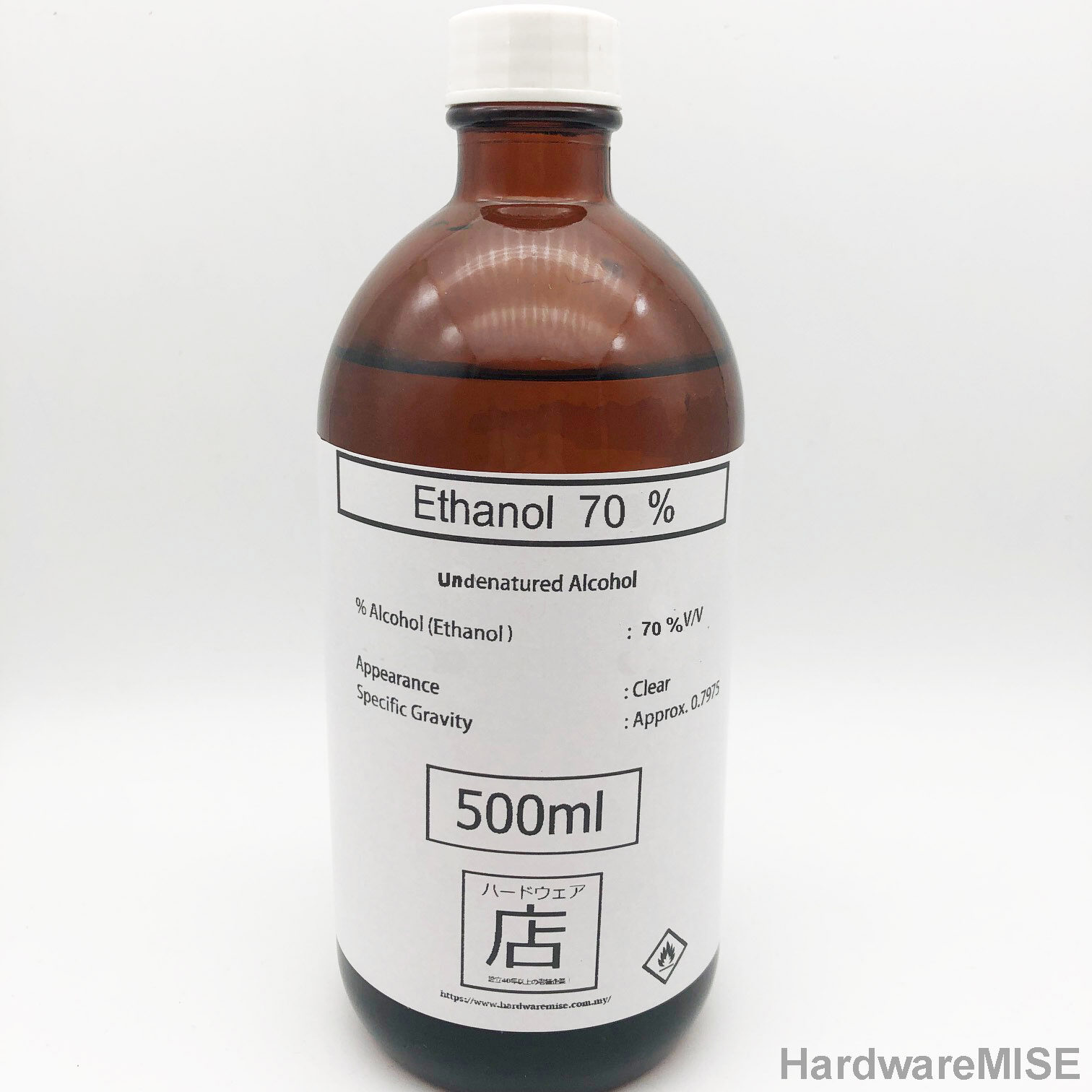 Ethanol 70% Sanitizer Food Grade Undenatured Ethyl Alcohol Potable Alcohol Disinfectant 消毒 乙醇 500ml Malaysia Supplier