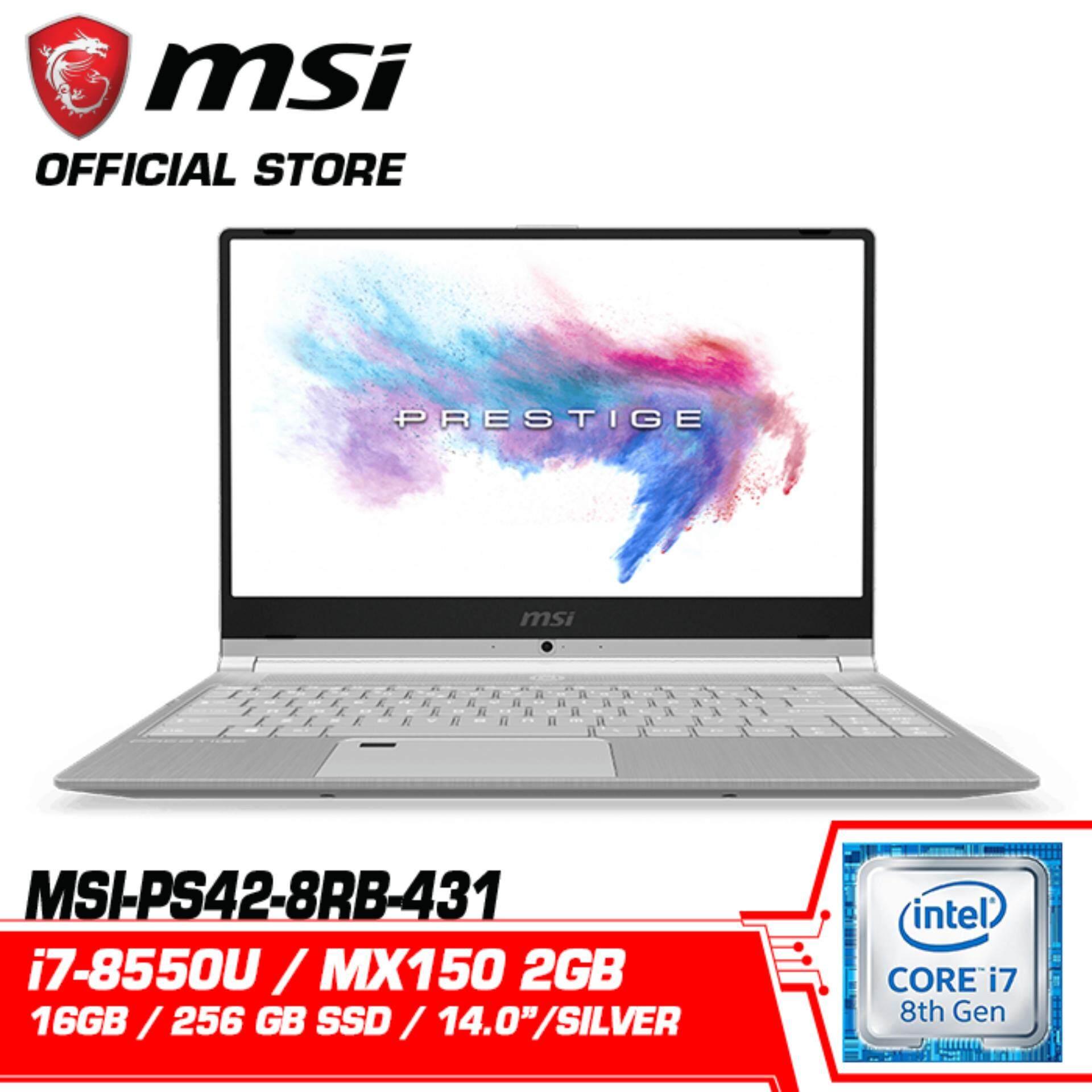 Prestige PS42 8RB-431  (MX150 2GB GDDR5) Malaysia
