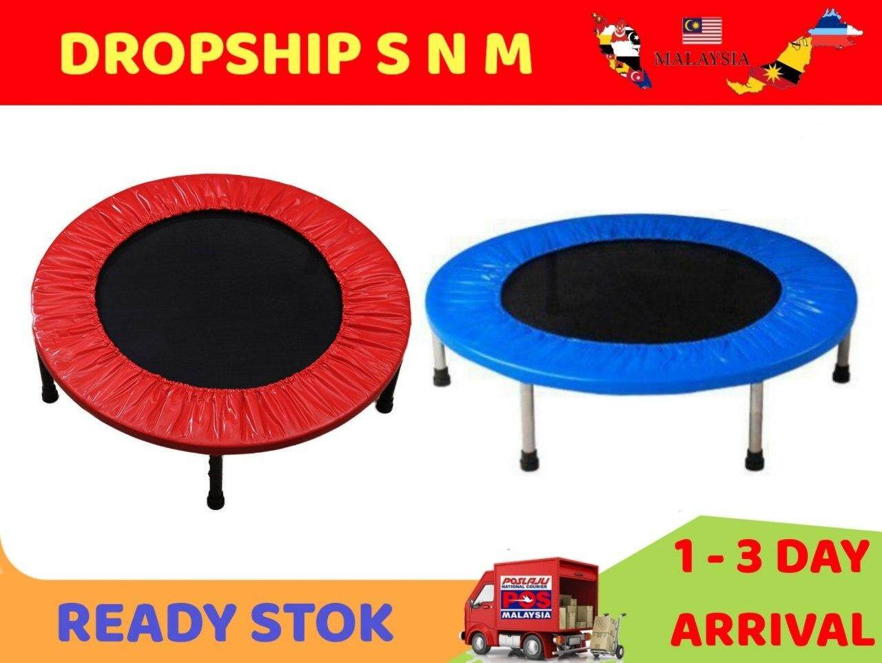 38 Inches Trampoline For Fitness And Heath Training (5kg)- By Sofea Network Marketing.