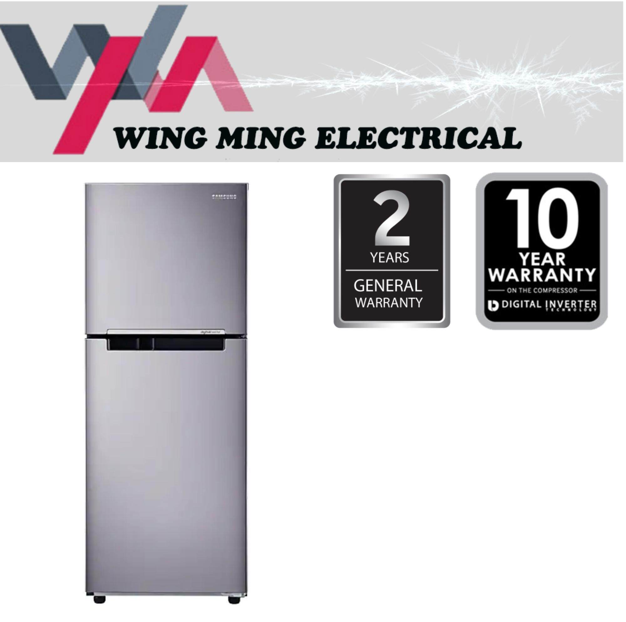 Samsung 203L Top Mount Refrigerator Freezer with Digital Inverter Technology (RT20FARVDSA   RT20FARVDSA/ME) 2 Years General + 10 Years Compressor Official Warranty By Samsung Malaysia