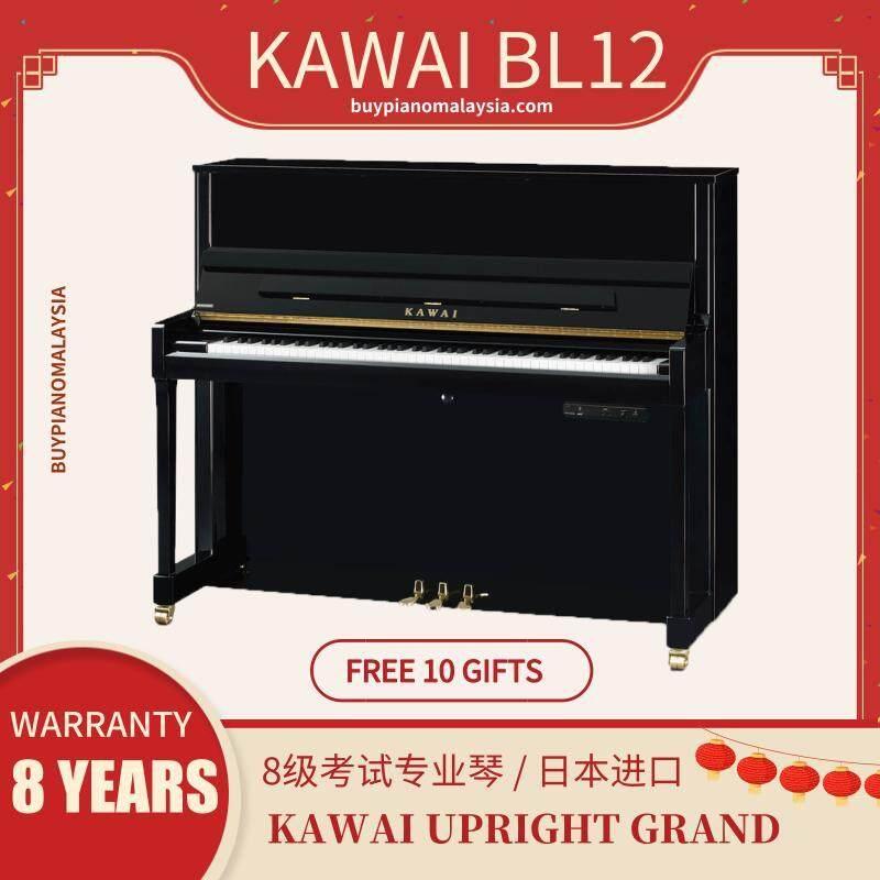 Kawai BL12 Upright Piano Malaysia