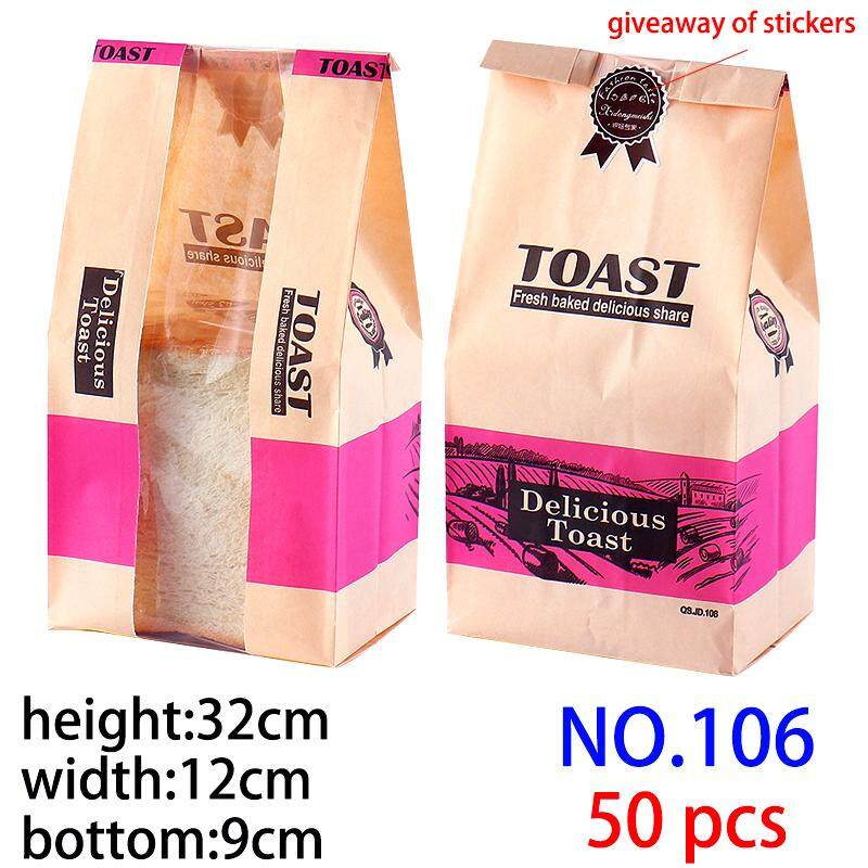 (No 106 50 Pcs) Jendela Di Tengah Seri Film Roti Toast Tas Kemas, Kertas Kerajinan Makanan Tas Roti Bakar Tas hadiah Stiker, Lapisan Plastik Di Lapisan Dalam
