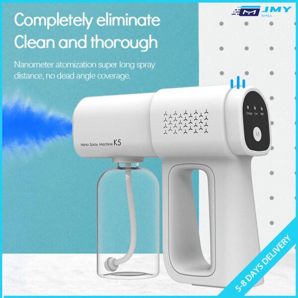 New K5 300ML Wireless Nano Blue Light Steam Spray Disinfection Sprayer USB Charging Hand Held for Home/Office/Shcool