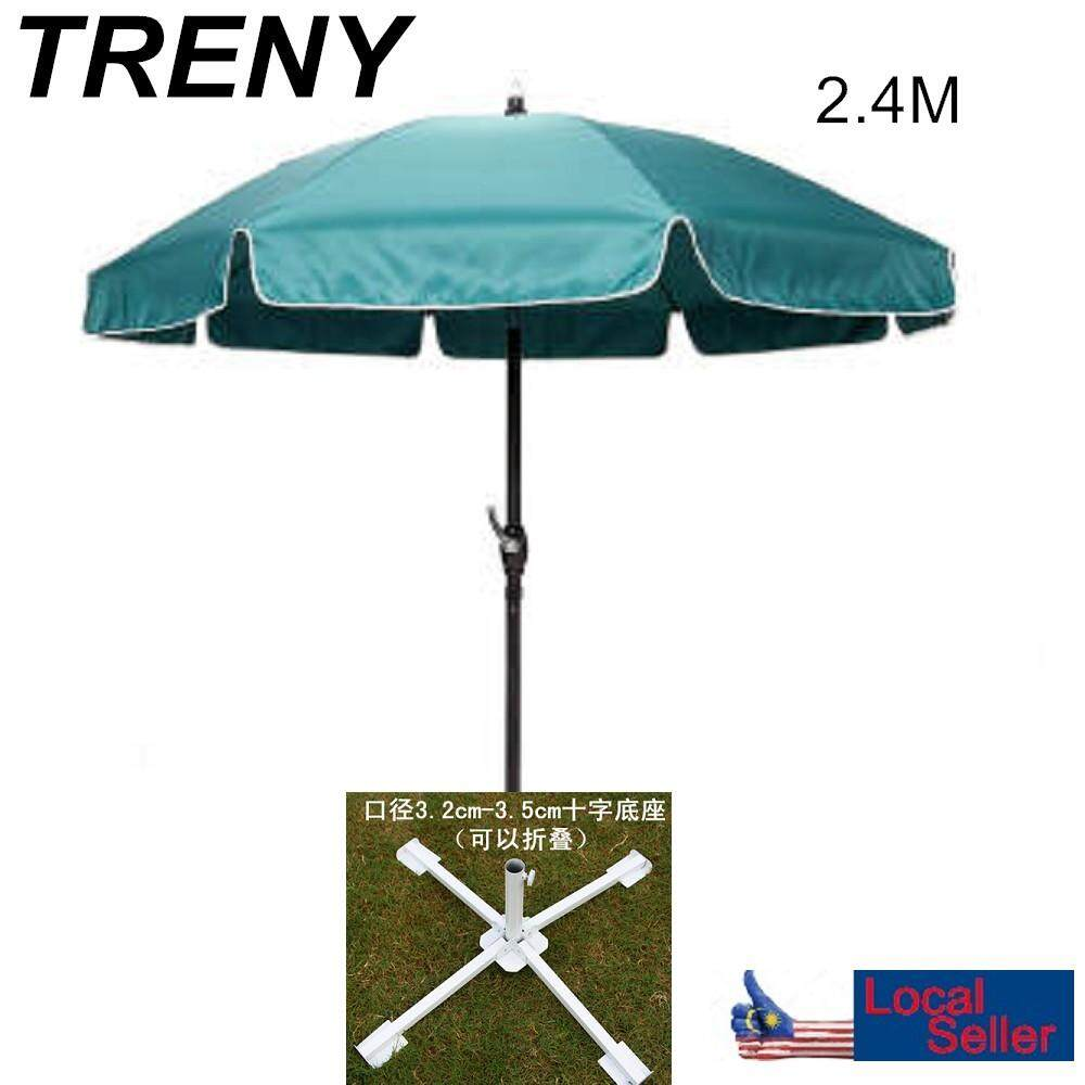 TRENY Three floors stainless steel Outdoor Parasol Canopy umbrella+Tripod -2.4 (Green)