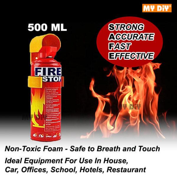 MYDIYSDNBHD - Mini Portable Fire Extinguisher Fire Stop Fire Extinguisher Fire Stop Foam Home Emergency Life Saviour / Available 500ml or 1000ml