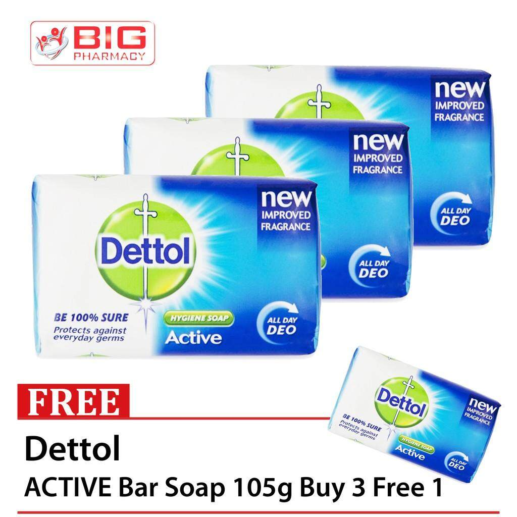 Dettol Bar Soap - Active (110g) [buy 3 Free 1] By Big Pharmacy.