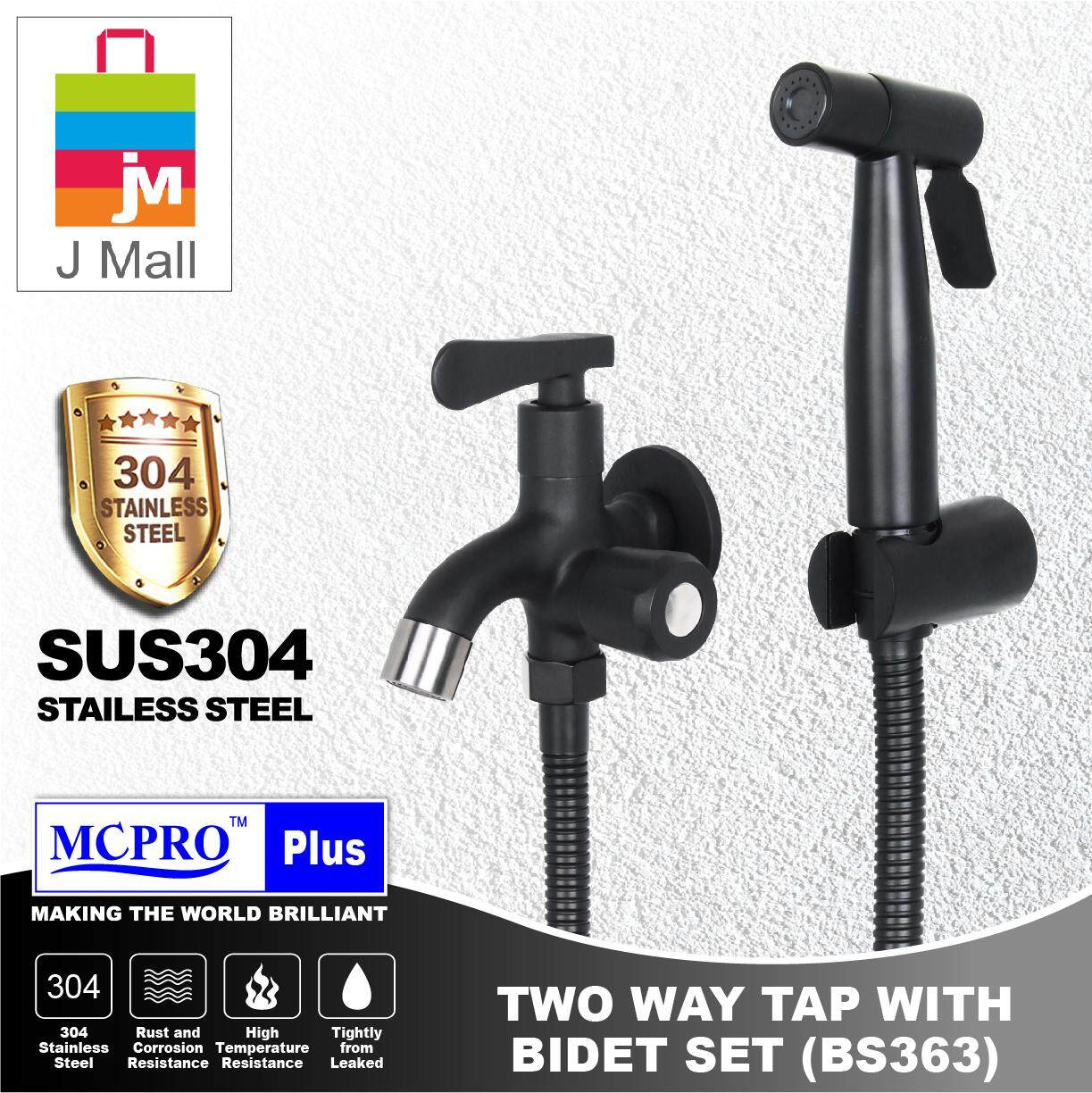 MCPRO PLUS Black Oxide Coated On Stainless Steel SUS304 Bathroom Faucet TWO WAY TAP with BIDET AND FLEXIBLE HOSE SET (BS363)