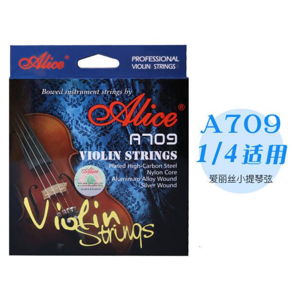 Alice Alice A709, chơi vi-dây đàn, dây đàn, gân nhôm, dây chằng, sẽ dùng dây châm.