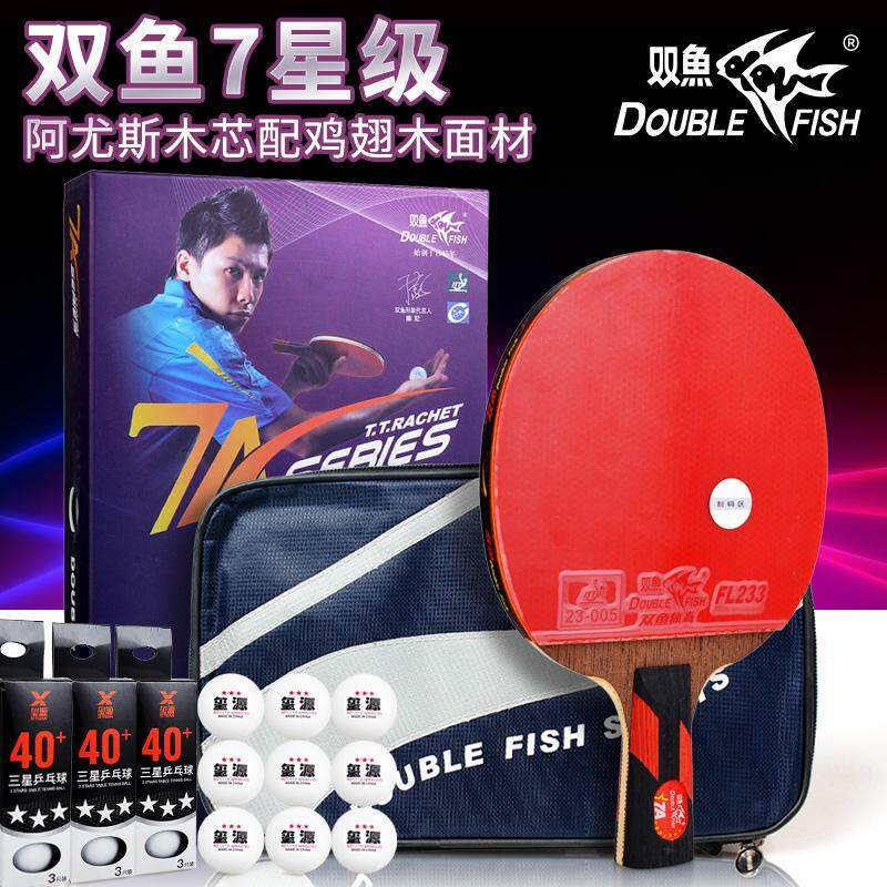 Brand New Double Fish Table Tennis Ping Pong Exercise Sport Games Cyan Ball Net