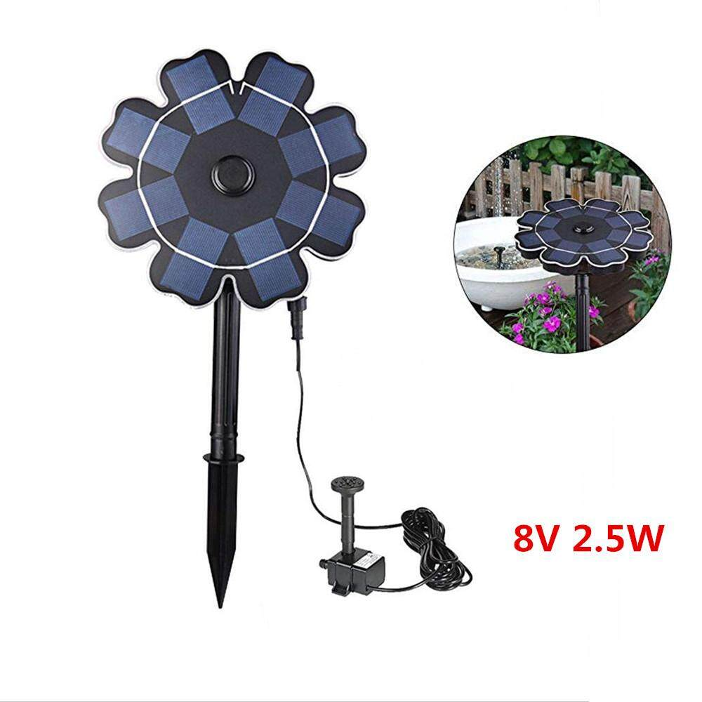 RD Flower-shape Water Pump Solar Fountain Outdoor Garden Pool Decoration Style:Insert