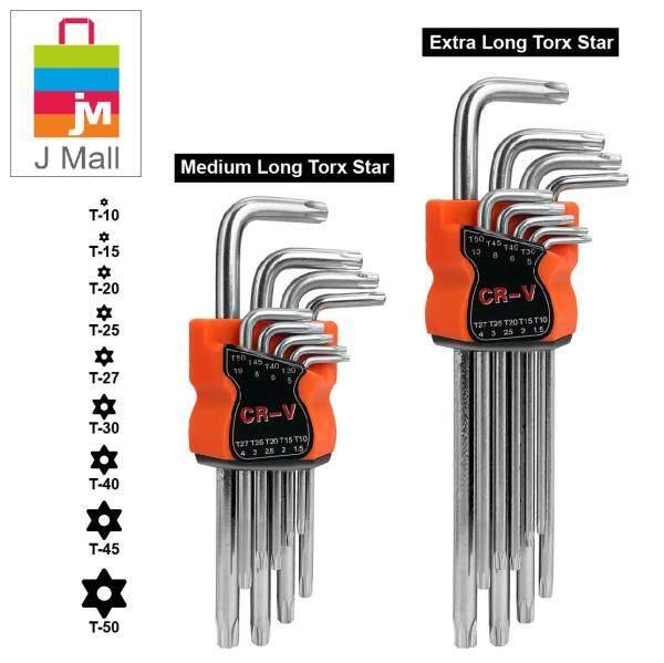 Torx Star Allen Key Set 9pcs Chrome-Vanadium Steel (Extra Long / Medium Long)