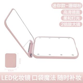Gương Trang Điểm LED Cầm Tay Nhỏ, Nữ Với Đèn, Gương Nhỏ Có Thể Sạc Lại Đèn Trang Điểm Cầm Tay Mini Trang Điểm Gương thumbnail