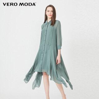 Váy Sơ Mi Nữ Vải Voan Xếp Ly Vero Moda 3201SZ514 thumbnail