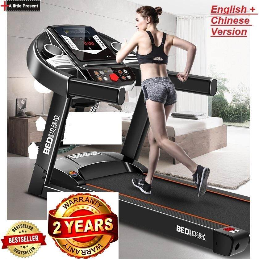 Bedl 3hp Strong Motor Treadmill Running Exercise Machine Lowest Price By Enghongexport.