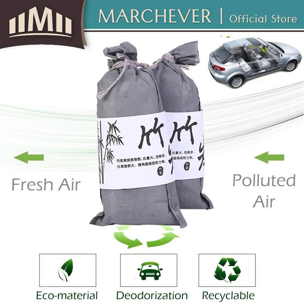 Japan Bamboo Charcoal Bag Active Carbon Air Freshener Purifier For Car Home