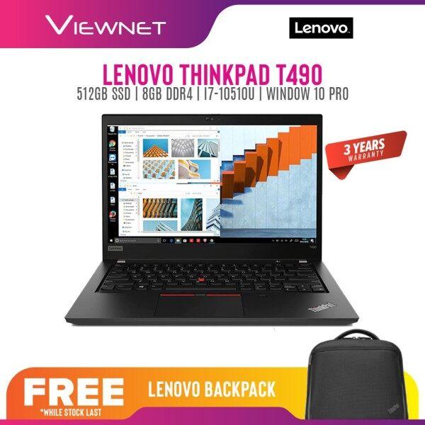 LENOVO THINKPAD T490-20RYS02X00 LAPTOP INTEL CORE I7-10510U 8GB DDR4 512GB SSD ONBOARD 256GB NV MX250 2GB W10P 14 FHD BLACK 3 YEARS WARRANTY Malaysia