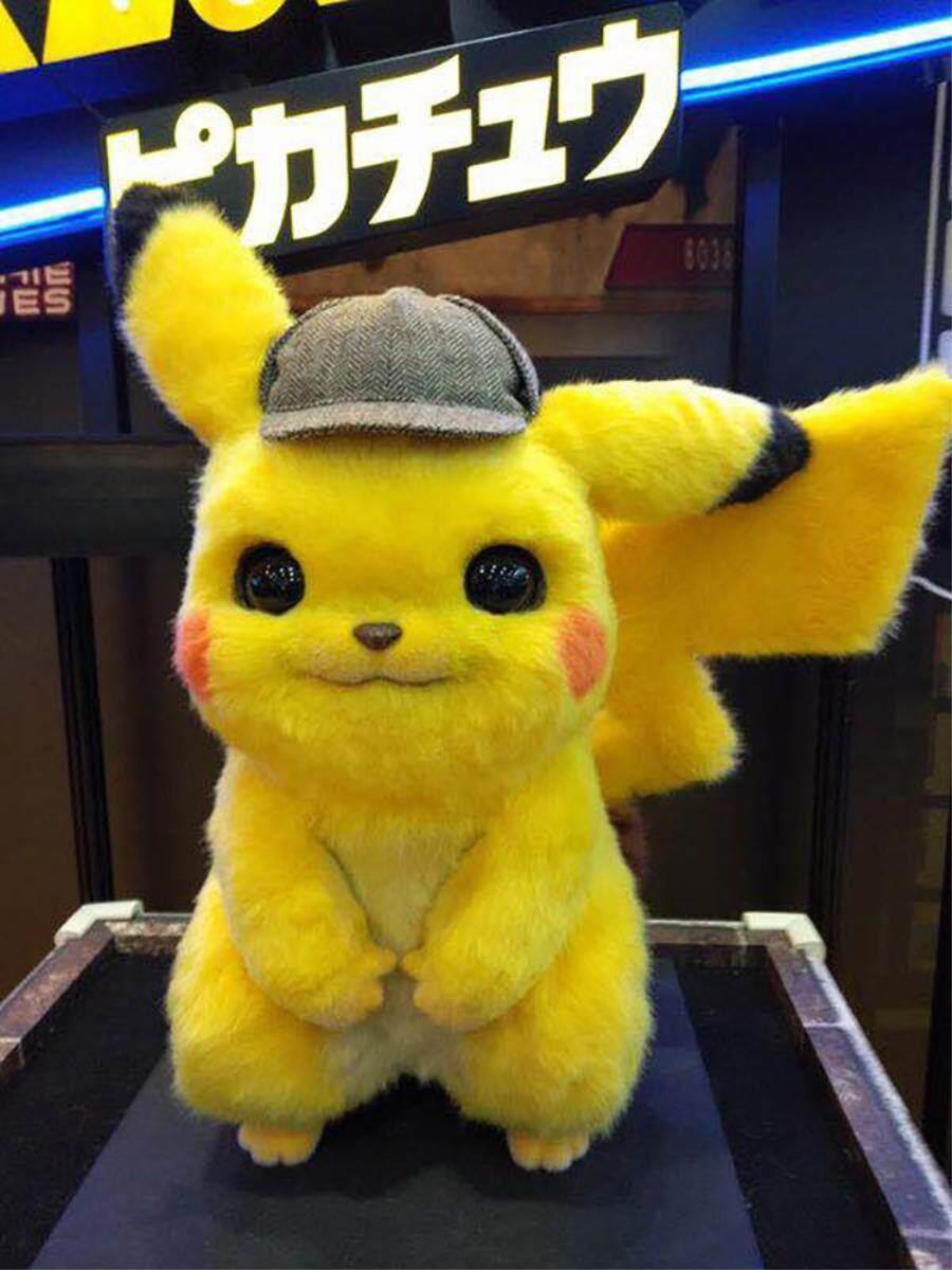 Genuine Authorized Detective Pikachu Plush Doll Big Detective
