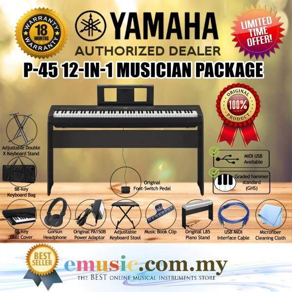 Yamaha P-45 Digital Piano 12-in-1 Musician Package (P 45 / P45) Malaysia