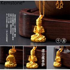 Kemstone Thời Trang Mạ Vàng Đồng Ba Chiều Cung Hoàng Đạo Tượng Phật Mặt Dây Chuyền Bùa Hộ Mệnh Trang Sức Vòng Cổ Quà Tặng Cho Nam Nữ