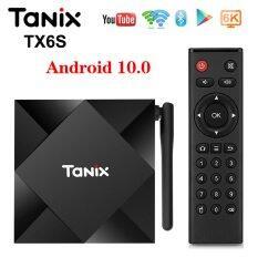 Bộ Phát Đa Phương Tiện 2G/8G, Hệ Điều Hành Android 10.0 TVBox Tanix TX6S, Bộ Nhớ 4GB RAM 64GB ROM Allwinner H616, Android 10 QuadCore 6K, Bộ Phát Đa Phương Tiện Wifi Kép TX6