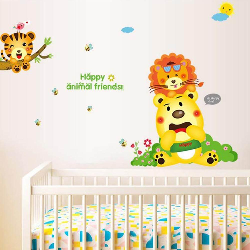 Lion Glass Flower Wall Decal Home Sticker Living Room Bedroom Kitchen Art Picture DIY PVC Murals Vinyl Paper House Decoration Wallpaper for Children Nursery Baby Teen Senior Adult