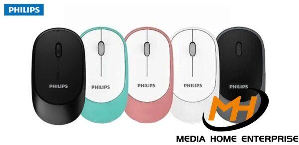 Philips 2.4G Wireless Mouse SPK7314 Malaysia