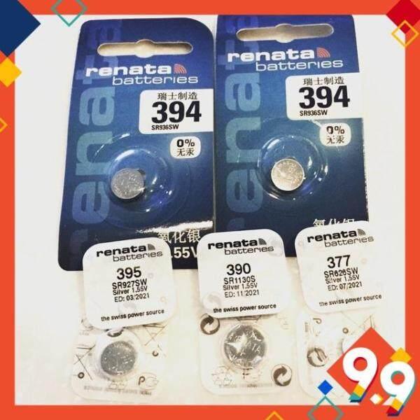 Renata Battery 317 / 315 / 321 / 335/ 346 / 362 / 364 / 386/ 390 / 394 / 395 / 377 / 379 / 2450N / 2430 /2032 / 2025 Malaysia