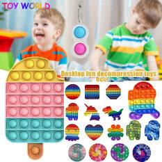 Toy World – Đồ chơi Fidget màu sắc cầu vồng giúp giảm căng thẳng nhanh chóng, chất liệu an toàn dễ dàng vệ sinh – intl.