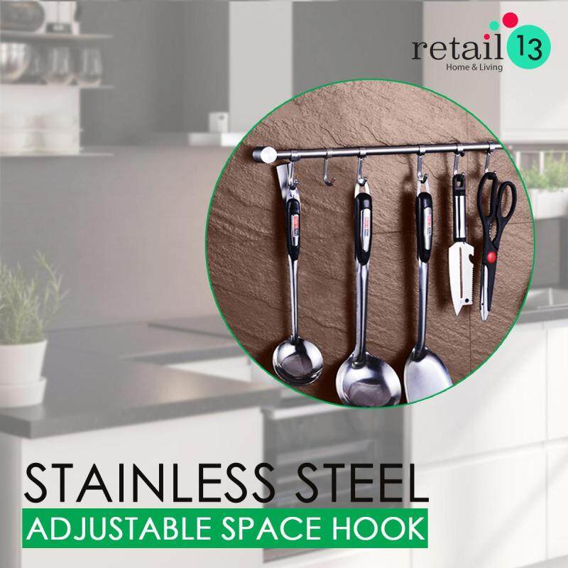 KITCHEN WALL HOOK MOUNTED RAIL RACK MULTIPURPOSE STAINLESS STEEL 6 SLIDING HOOKS 57CM LENGTH