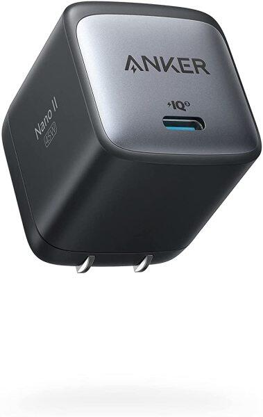 Bộ Chuyển Đổi Sạc Nhanh Anker Nano II 45W, Hỗ Trợ PPS, Bộ Sạc Nhỏ Gọn GaN II Có Thể Gập Lại Dành Cho MacBook Pro 13 ″ , Galaxy S21/S21 +/S20, Note 20/10, iPhone 12/Pro, iPad Pro, Pixel, V. V.