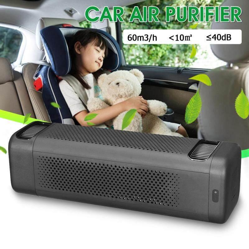 Xiaomi 12V Mini Car Air Purifier For Xiaomi Mijia Double Fans Cleaning Air Purification Singapore